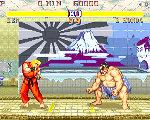 Street Fighter II - Champion Editio…